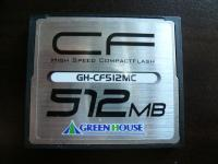GreenHOUSE_GH-CF512MC.jpg
